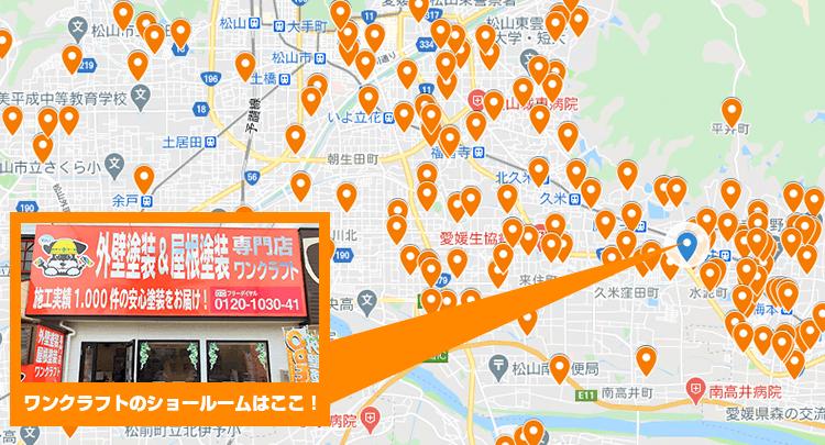 愛媛県エリア地図
