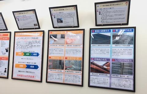 豊富な塗装情報パネル