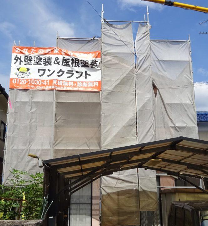 松山市 東温市 外壁塗装 ワンクラフト