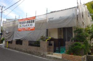 愛媛県松山市 T様邸 外壁塗装 屋根塗装