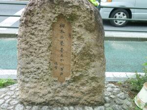 愛媛県 松山市