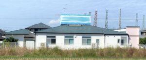 愛媛県松山市 D様 外壁塗装 屋根塗装